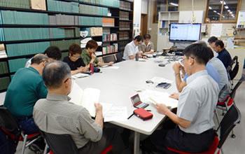 民族研究所